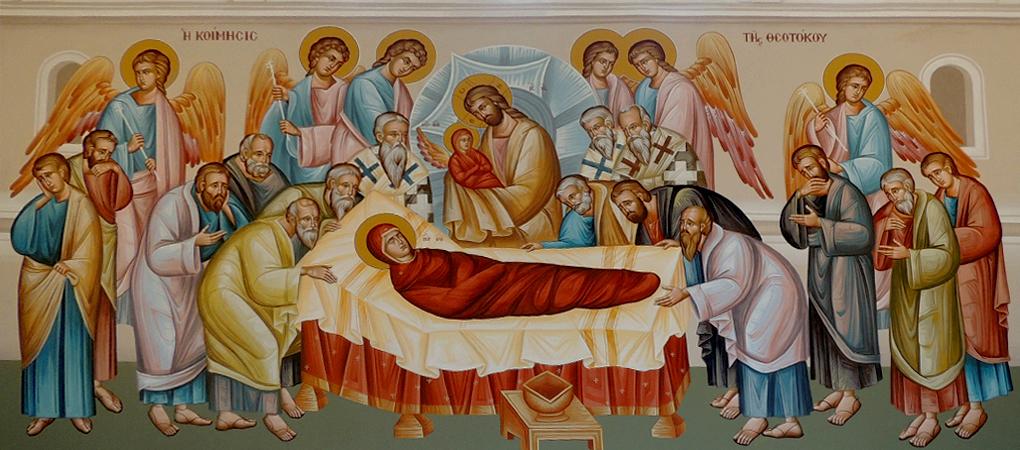 ΗΚοίμησις της Θεοτόκου-The Dormition of the Mother of God