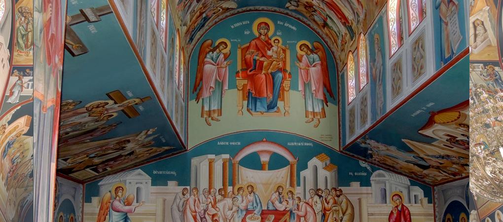 Η Πλατυτέρα των ουρανών-Our Lady of the Sign