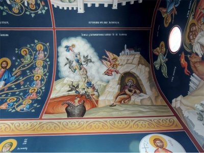 A Depictions in Pronaos of the holy Temple