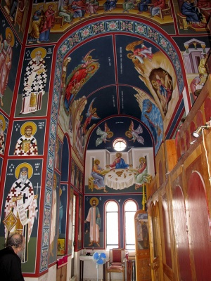 Depictions on the Chancel of the holy temple