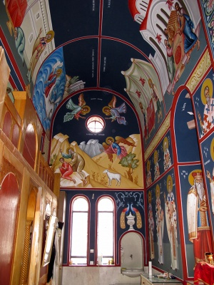 Depictions in the Chancel of the holy temple