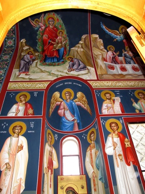 Hagiographies in the Chancel of the holy temple