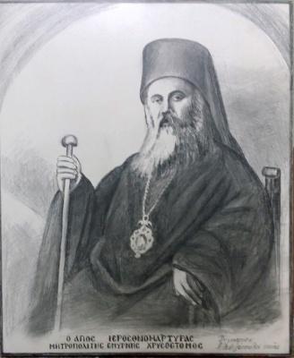 St. Chrisostomos Smirnis  -charcoal painting-