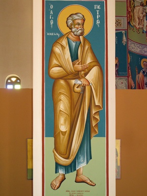 St. Petros