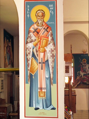 St. Dionisios