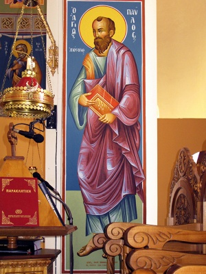 St. Pavlos