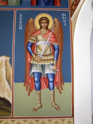 Τοιχογραφία Αρχάγγελος Μιχαήλ