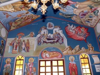 Δυτικός τοίχος ιερού ναού